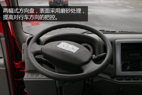解放虎V全落地平板清障车图片(十七)