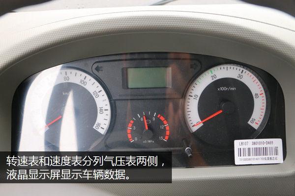 解放虎V全落地平板清障车图片(十八)