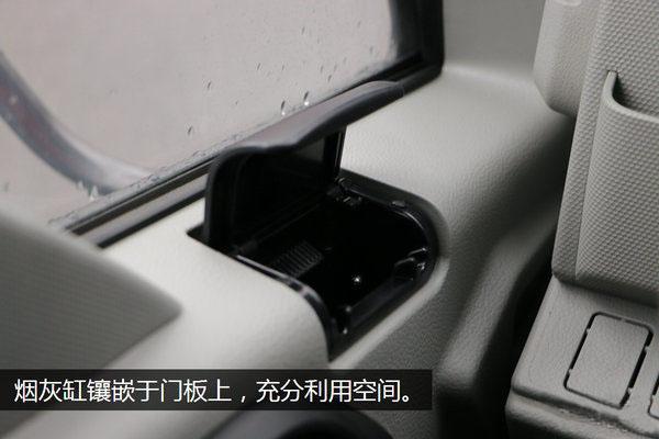 解放虎V全落地平板清障车图片(十九)