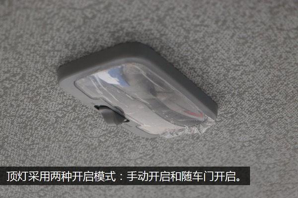 解放虎V全落地平板清障车图片(三十)