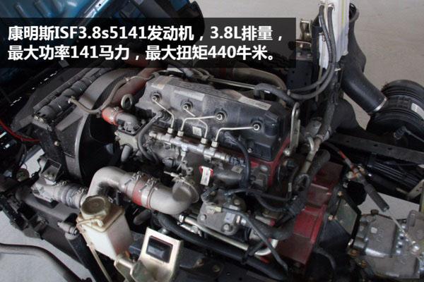 解放虎V5.6米平板清障车图片(三)