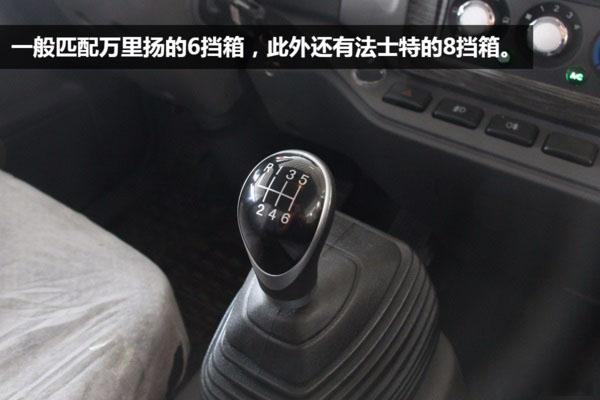 解放虎V5.6米平板清障车图片(四)