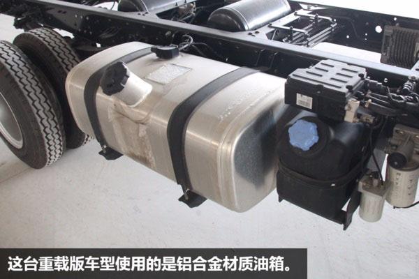 解放虎V5.6米平板清障车图片(八)