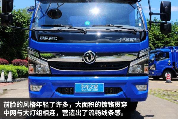 东风凯普特一拖二蓝牌平板清障车图片(四)