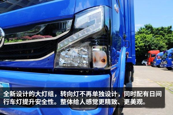 东风凯普特一拖二蓝牌平板清障车图片(五)