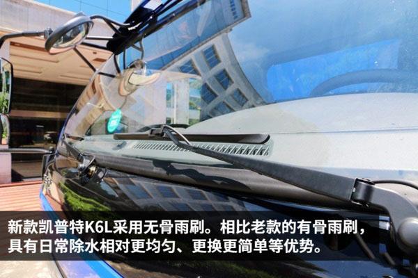 东风凯普特一拖二蓝牌平板清障车图片(七)