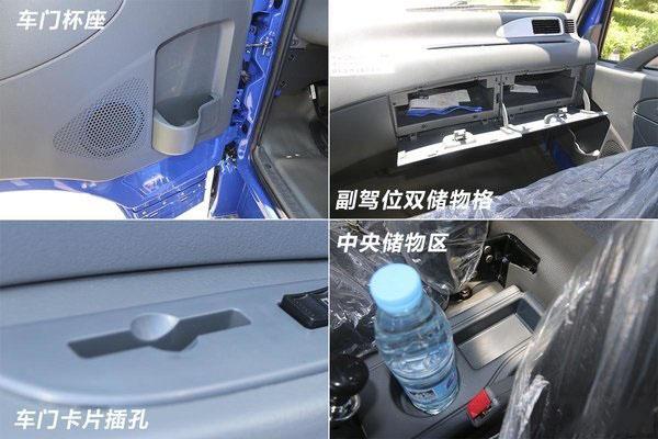 东风凯普特一拖二蓝牌平板清障车图片(十一)