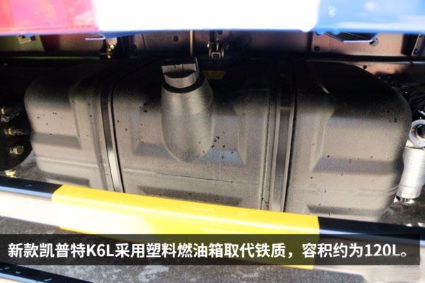 东风凯普特一拖二蓝牌平板清障车图片(十八)