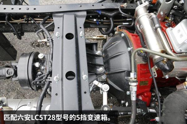 江淮骏铃V5一拖二蓝牌平板清障车图片(七)