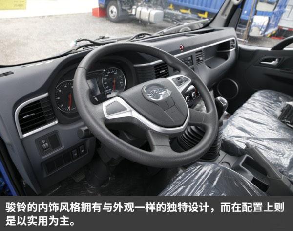 江淮骏铃V5一拖二蓝牌平板清障车图片(八)