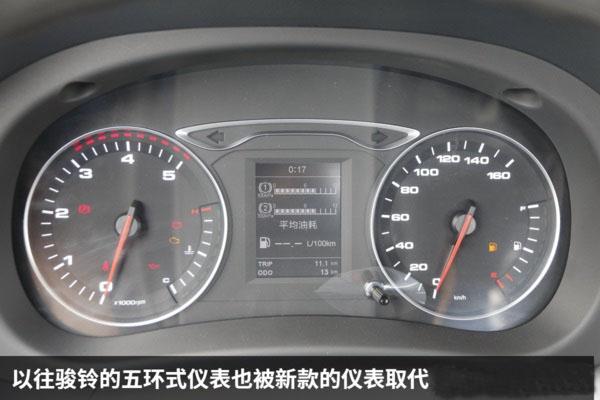 江淮骏铃V5一拖二蓝牌平板清障车图片(九)