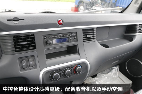 江淮骏铃V5一拖二蓝牌平板清障车图片(十)