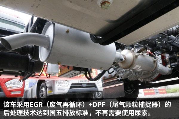 福田欧马可S3一拖二蓝牌平板清障车图片(四)