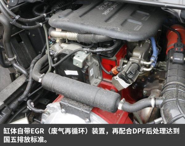 福田欧马可S3一拖二蓝牌平板清障车图片(五)