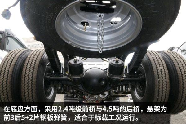 福田欧马可S3一拖二蓝牌平板清障车图片(七)