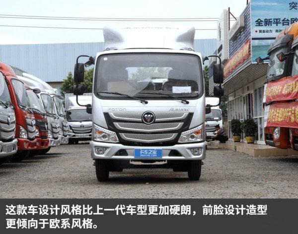 福田欧马可S3一拖二蓝牌平板清障车图片(十一)