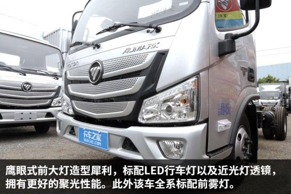 福田欧马可S3一拖二蓝牌平板清障车图片(十二)