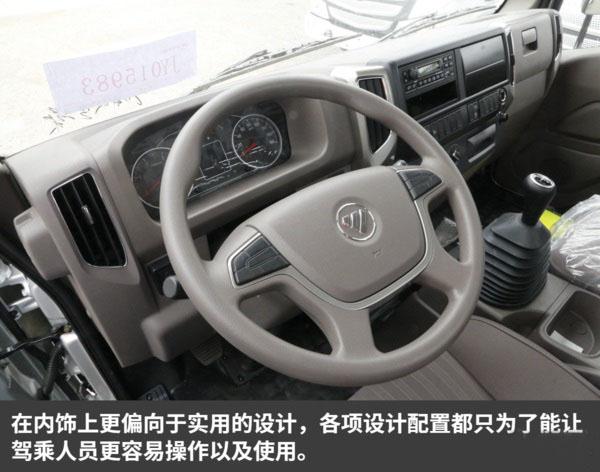 福田欧马可S3一拖二蓝牌平板清障车图片(十三)
