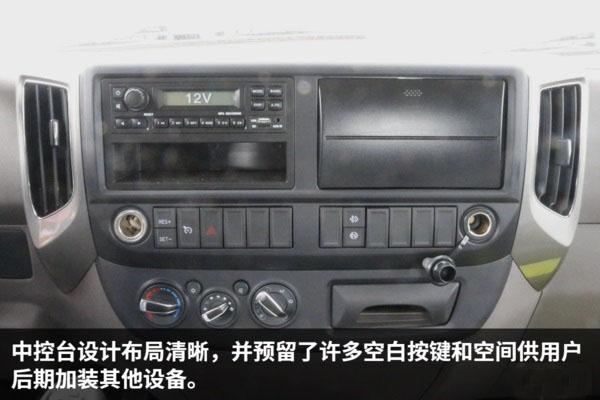 福田欧马可S3一拖二蓝牌平板清障车图片(十五)