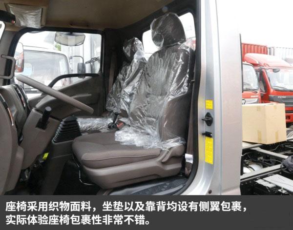 福田欧马可S3一拖二蓝牌平板清障车图片(十七)