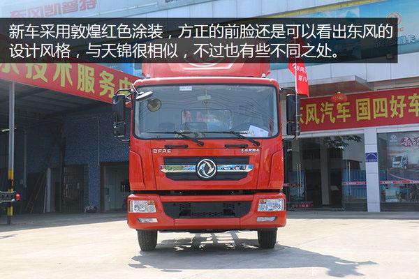东风D9一拖三平板清障车图片(三)