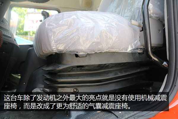 东风D9一拖三平板清障车图片(六)