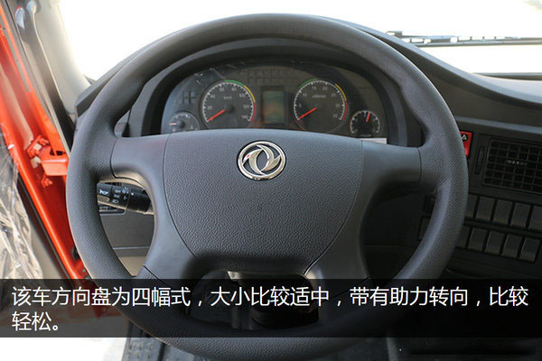 东风D9一拖三平板清障车图片(八)