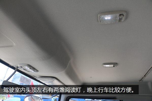 东风D9一拖三平板清障车图片(十一)