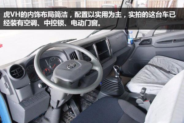 解放虎V一拖二蓝牌平板清障车图片(三)