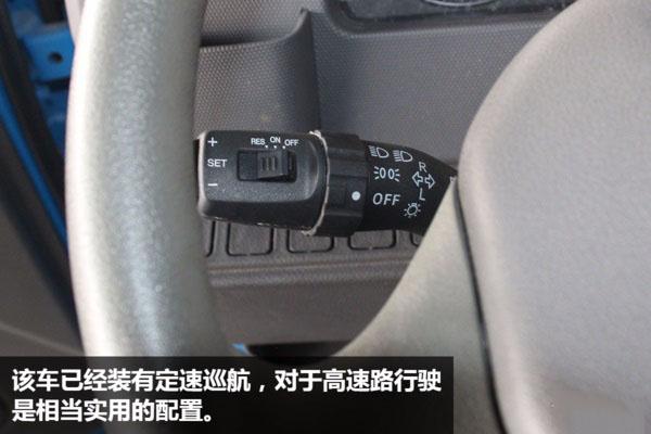 解放虎V一拖二蓝牌平板清障车图片(五)