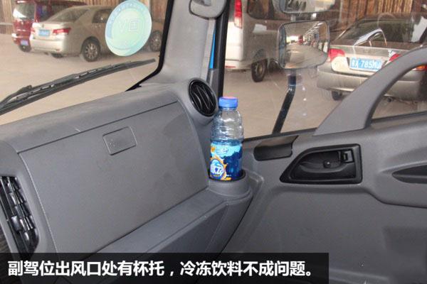 解放虎V一拖二蓝牌平板清障车图片(九)