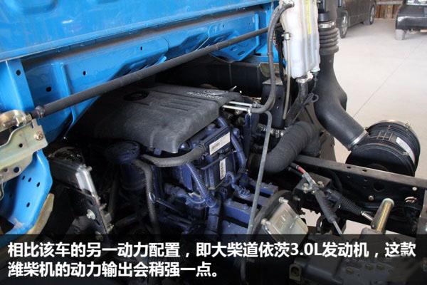 解放虎V一拖二蓝牌平板清障车图片(十一)