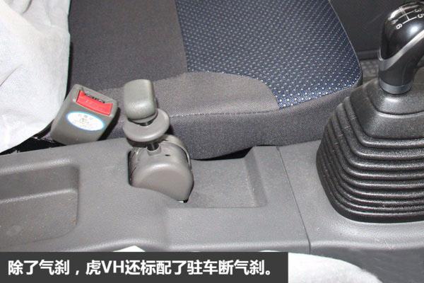 解放虎V一拖二蓝牌平板清障车图片(十六)