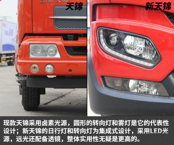 东风天锦重型清障车图片(三)