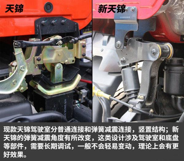东风天锦重型清障车图片(六)