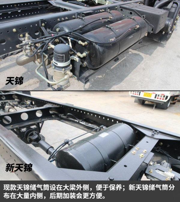 东风天锦重型清障车图片(十七)
