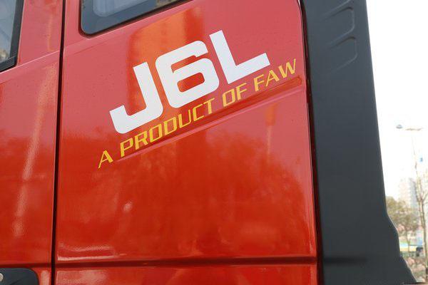 解放J6重型清障车图片(四)
