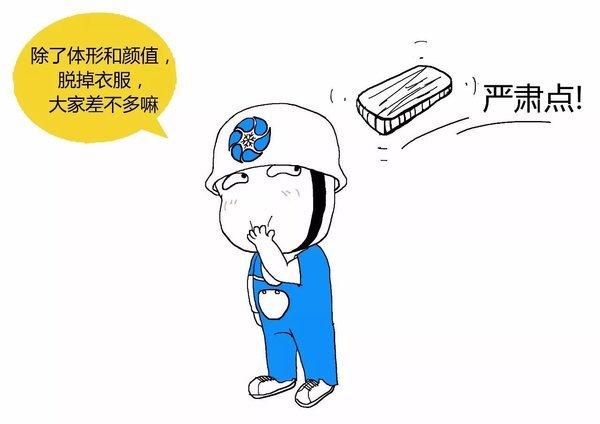 冷藏车不能当冷库7
