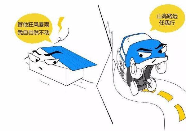 冷藏车不能当冷库9