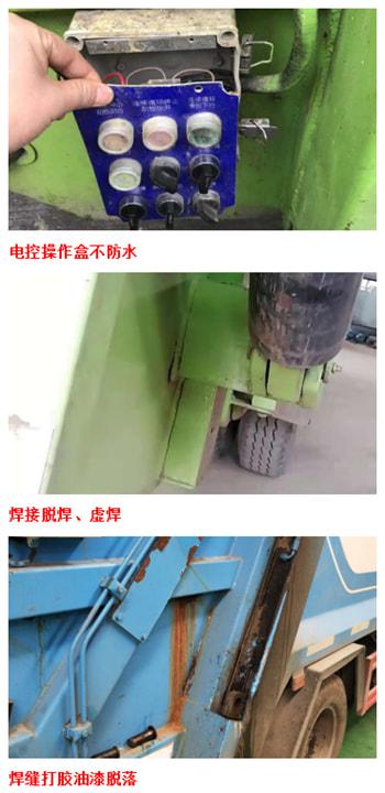 压缩式垃圾车老工艺图片