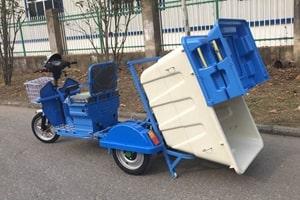 电动三轮保洁车左后侧图片