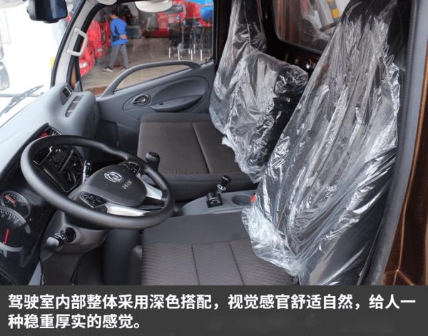 国六东风多利卡5吨清扫车内饰