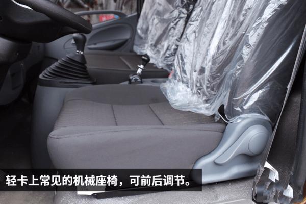 国六东风多利卡5吨清扫车座椅
