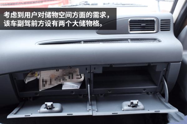 国六东风多利卡5吨清扫车储物格