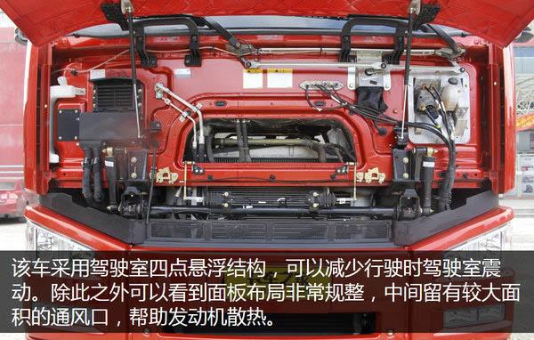 解放J6P9.6米冷藏车驾驶室
