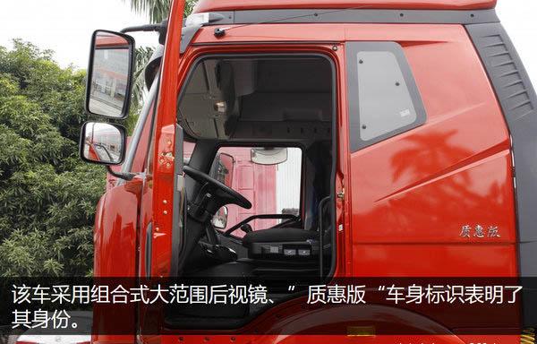 解放J6P9.6米冷藏车驾驶室内