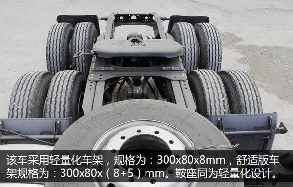 解放J6P9.6米冷藏车马鞍
