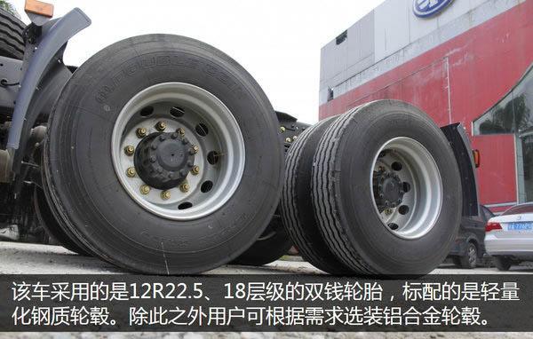 解放J6P9.6米冷藏车轮胎