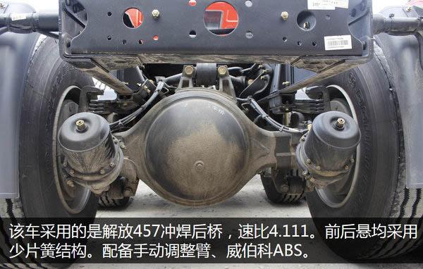 解放J6P9.6米冷藏车后桥1