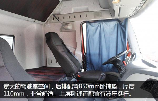解放J6P9.6米冷藏车副驾驶